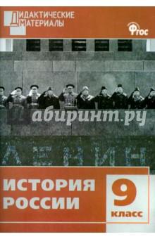 Сергей лазарев последняя книга читать онлайн