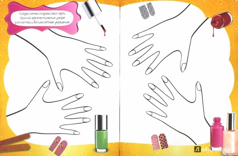 Иллюстрация 1 из 5 для Кинофестиваль - Наталья Малофеева   Лабиринт - книги. Источник: Лабиринт