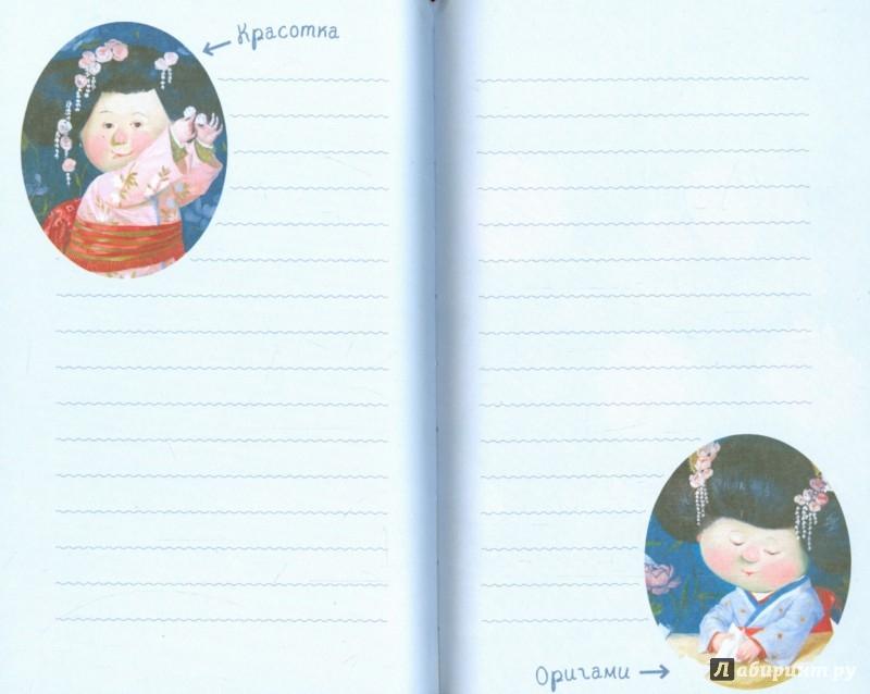 """Иллюстрация 1 из 19 для Блокнот """"Лето. Ангел с красным кошелечком"""", А5   Лабиринт - канцтовы. Источник: Лабиринт"""