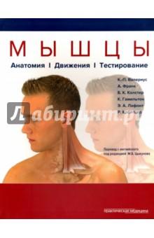 book Физические