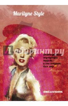 """Ежедневник """"Marilyne Style"""", А5 Эксмо"""