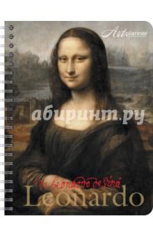 Leonardo. Леонардо да Винчи. Искусство как наука. Мона Лиза, А5+ Эксмо