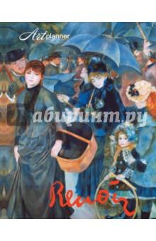 Renoir. Пьер Огюст Ренуар. Мысли и афоризмы об искусстве. Зонтики, А5+ Эксмо