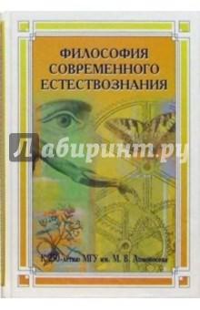 Краткий справочник гальванотехника 1962