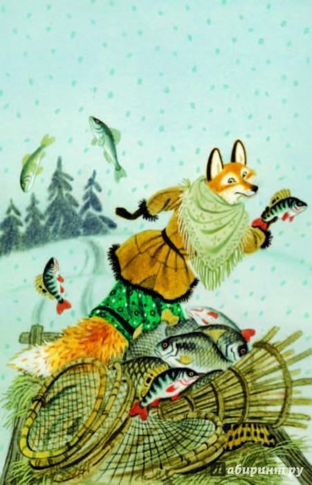 Иллюстрация 1 из 13 для Всё лучшее чтение для 3 класса - Алексеев, Барто, Берестов | Лабиринт - книги. Источник: Лабиринт