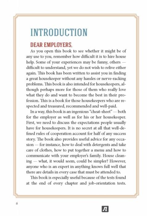 Иллюстрация 1 из 5 для The Perfect Housekeeper. How to Choose One And How to Succeed In Being One - Настасья Роуз | Лабиринт - книги. Источник: Лабиринт