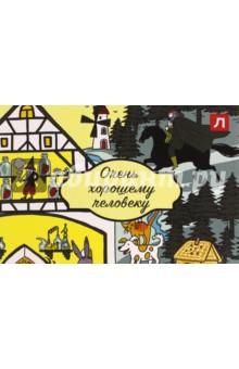 Подарочный сертификат с открыткой на сумму 500 руб. Германия