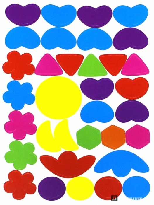 Иллюстрация 1 из 6 для А ну-ка, наклей! Поиграем? | Лабиринт - книги. Источник: Лабиринт