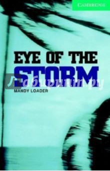 Eye of the StormХудожественная литература на англ. языке<br>Award-winning original fiction for learners of English. At seven levels, from Starter to Advanced, this impressive selection of carefully graded readers offers exciting reading for every student s capabilities. A hurricane is tearing across the Atlantic from the west coast of Africa towards America. As the hurricane passes through the Caribbean, it destroys everything in its path. In Florida, a man is out in a fishing boat, unaware of the approaching disaster. His daughter, Ikemi, and her boyfriend must confront the hurricane in a desperate attempt to reach her father before it s too late.<br>