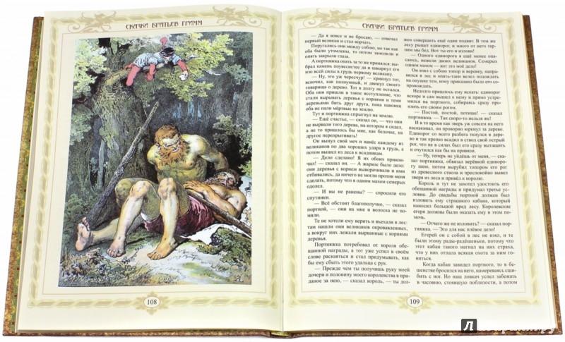 Иллюстрация 1 из 25 для Сказки братьев Гримм - Гримм Якоб и Вильгельм   Лабиринт - книги. Источник: Лабиринт