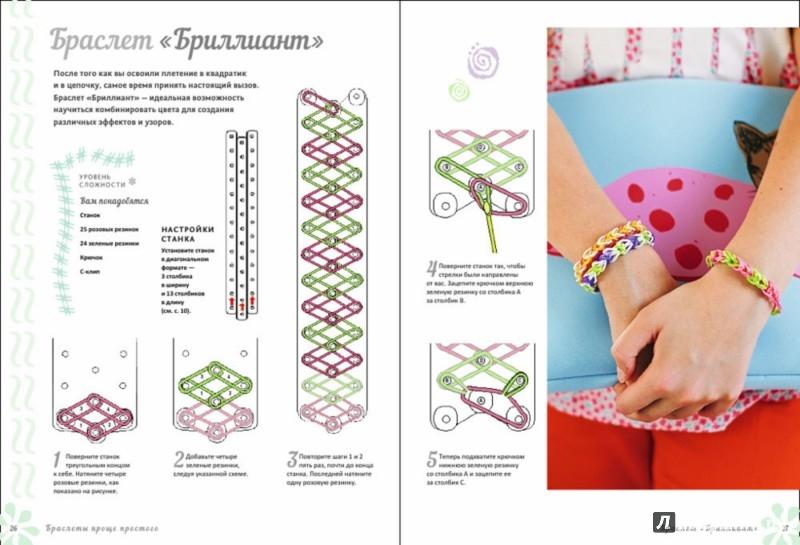 Схема для плетения из резинок чехол для телефона