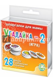 Настольная игра Угадай-ка 2