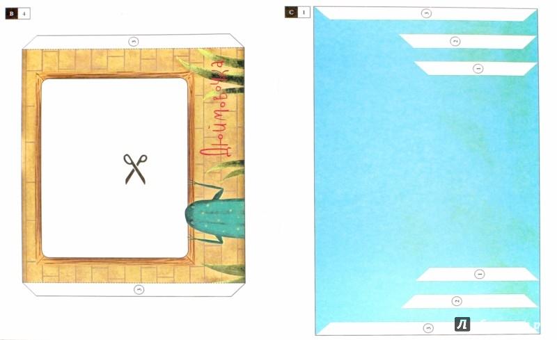 Иллюстрация 1 из 16 для Сказки. Книжка-мастерилка | Лабиринт - игрушки. Источник: Лабиринт