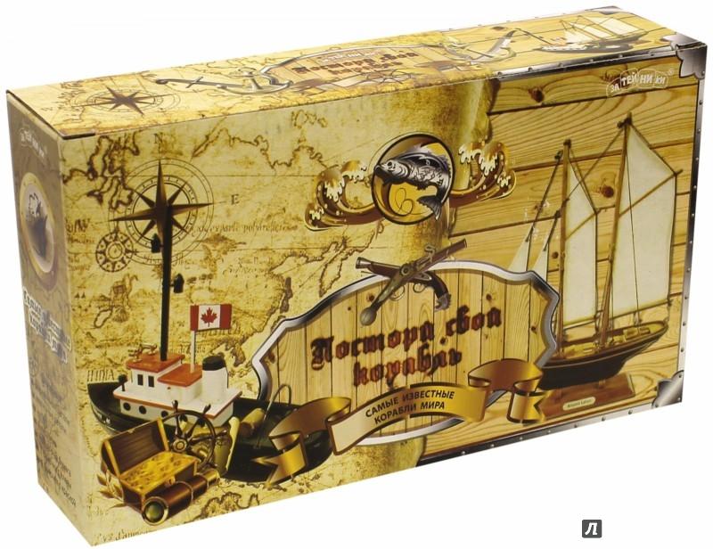 """Иллюстрация 1 из 2 для Конструктор деревянный """"Рыболовный траулер"""" (GT6850)   Лабиринт - игрушки. Источник: Лабиринт"""