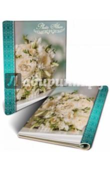 Zakazat.ru: Фотоальбом Свадебный бирюзовый, 20 листов (38795).