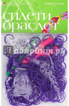 Набор резинок для плетения, 300шт, ФИОЛЕТОВЫЙ (22-300/05)