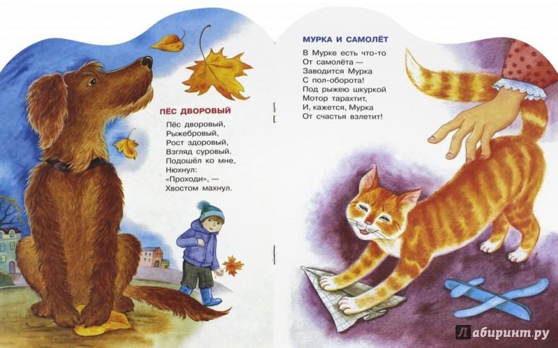 Иллюстрация 1 из 15 для Детки у наседки - Анастасия Орлова | Лабиринт - книги. Источник: Лабиринт