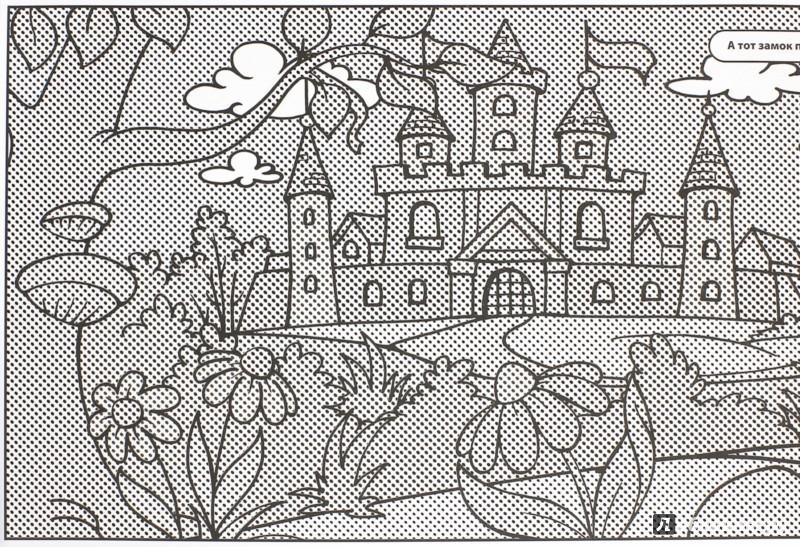 Иллюстрация 1 из 3 для Пиноккио и другие сказки   Лабиринт - книги. Источник: Лабиринт