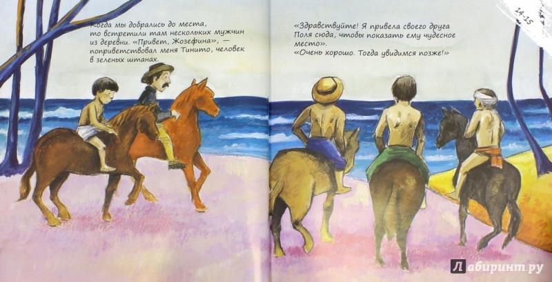 Иллюстрация 1 из 15 для Гоген. Жозефина и Поль - друзья - Анна Обиолс   Лабиринт - книги. Источник: Лабиринт