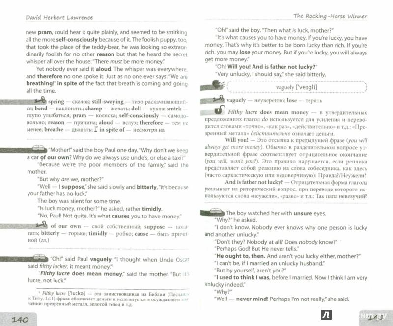 Иллюстрация 1 из 19 для 15 лучших рассказов на английском | Лабиринт - книги. Источник: Лабиринт