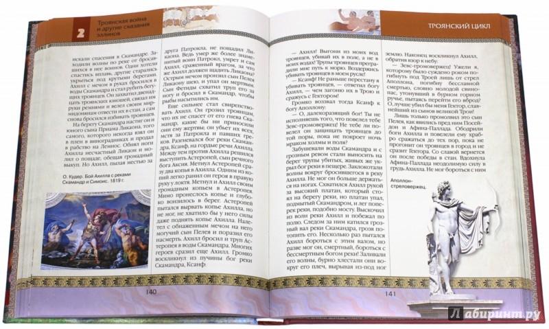 Иллюстрация 1 из 11 для Троянская война и другие сказания эллинов (шелк) - Николай Кун | Лабиринт - книги. Источник: Лабиринт