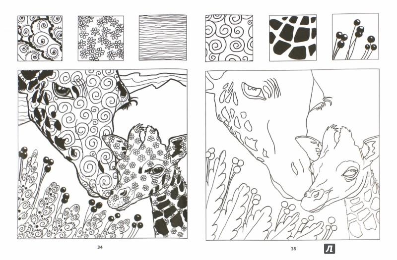 Иллюстрация 1 из 11 для Волшебный лес. Один день - один зендудл - Екатерина Иолтуховская | Лабиринт - книги. Источник: Лабиринт