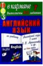 О.В. Афанасьева и др.