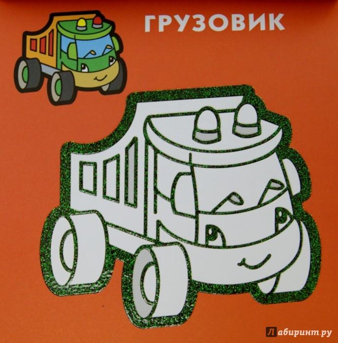 Иллюстрация 1 из 8 для Фиолетовая | Лабиринт - книги. Источник: Лабиринт