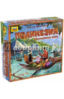 Настольная игра Полинезия