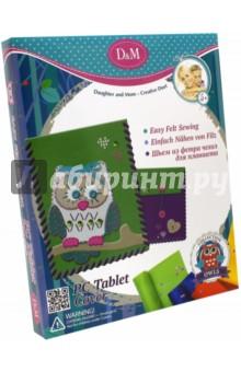 Набор шьем чехол для планшета Совы (57962)Шитье, вязание<br>Набор для шитья чехла для планшета Совы.<br>В наборе: 14 фетровых заготовок, 1 пластиковая игла, 2 мотка ниток разных цветов, 2 мотка тесьмы, 8 страз, 4 пуговицы, 1 резинка, 1 лента., инструкция.<br>Материал: текстиль, пластик.<br>Упаковка: картонная коробка.<br>Для детей от 5 лет.<br>Сделано в Китае.<br>
