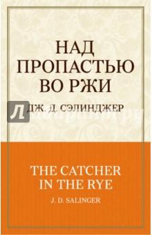 Маяковский стихи детям читать