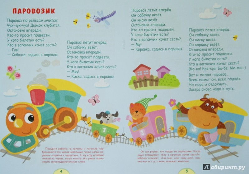 Иллюстрация 1 из 20 для Покупал машину кот - Татьяна Коваль | Лабиринт - книги. Источник: Лабиринт