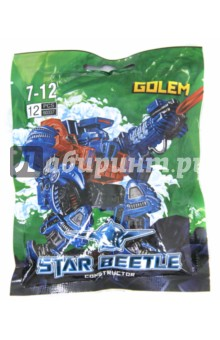 Конструктор Star Beetle. GOLEM, 12 элементов (60337)Конструкторы из пластмассы и мягкого пластика<br>Конструктор Star Beetle. GOLEM.<br>Состоит из 12 элементов.<br>Изготовлено из пластмассы.<br>Для детей старше 7-ми лет.<br>Сделано в России.<br>