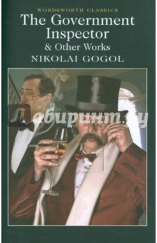 The Government Inspector and Other WorksХудожественная литература на англ. языке<br>Gogol s works constitute one of Russian literature s supreme achievements, yet the nature of their brilliant originality, comic genius, and complex workings is difficult to summarize precisely. The Government Inspector, a perennial favourite on stage and screen, is considered a national institution in Russia, and Gogol s stories present us with one of the most marvellous worlds a writer has ever created. His quirky characters - the lowly official who imagines himself to be the King of Spain, the man committed to chase his nose around St. Petersburg, a whole village paralyzed at the prospect of being visited by an authority from the capital - are immortal. Although Gogol s fiction was commandeered by Russia s progressive critics as the work of an important social commentator, he was in many ways an arch-conservative, and there is a madcap strain in it that makes him a precursor of Kafka and absurdist drama.<br>