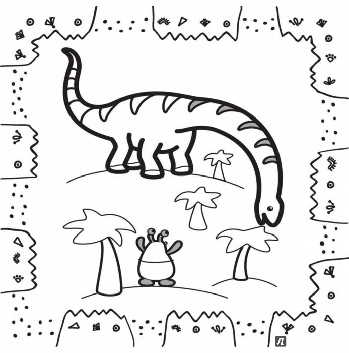 Иллюстрация 1 из 20 для Монстры и динозавры | Лабиринт - книги. Источник: Лабиринт