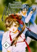 Какиноути, Хирано: Принцесса вампиров Мию. Том 6