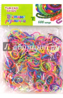 Набор цветных резиночек (двухцветные) (AN-75) TUKZAR