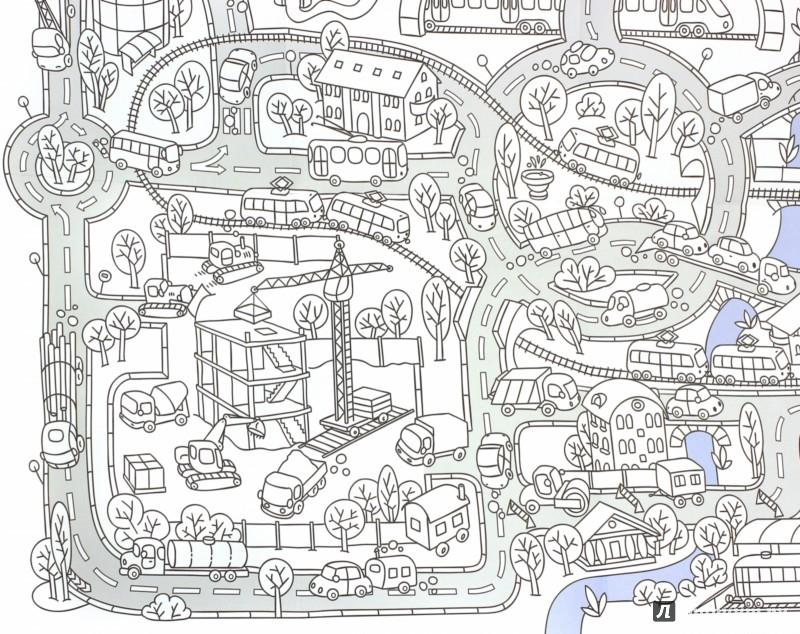 Иллюстрация 1 из 53 для Город. Раскраска-плакат | Лабиринт - книги. Источник: Лабиринт