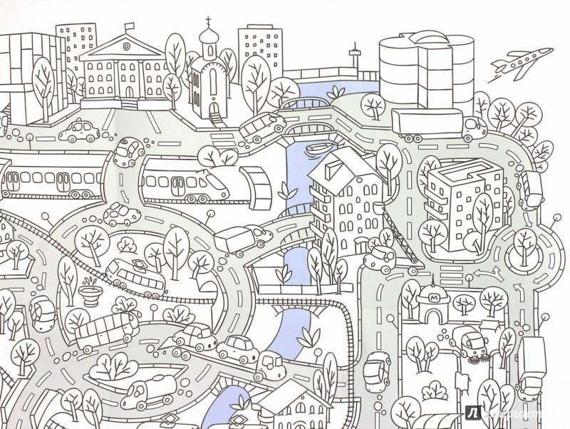 Иллюстрация 2 из 53 для Город. Раскраска-плакат | Лабиринт - книги. Источник: Лабиринт