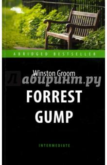 Форрест Гамп = Forrest Gump