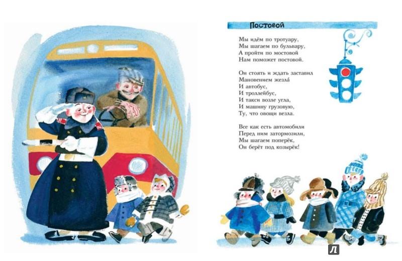 Иллюстрация 1 из 31 для Научили Настю шить - Владимир Лифшиц   Лабиринт - книги. Источник: Лабиринт