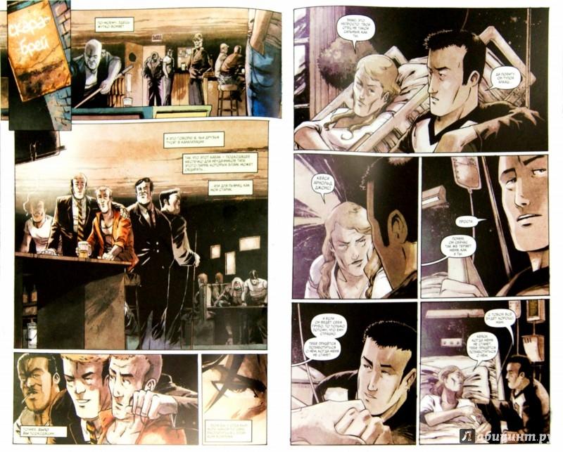 Иллюстрация 1 из 8 для Кейси Джонс - Коста, Эпштейн | Лабиринт - книги. Источник: Лабиринт