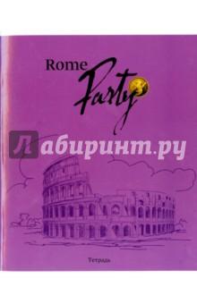 """Тетрадь 48 листов """"Графика. Рим"""" (С1308-34)"""