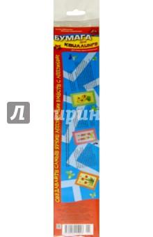 Бумага для квиллинга (200 штук, 4 цвета, 6 мм, Ассорти) (С2329-01) АппликА