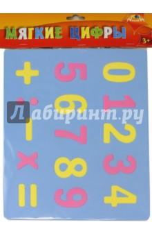 Мягкие цифры (С2574-01) АппликА