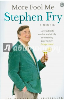 More Fool MeХудожественная литература на англ. языке<br>Stephen Fry invites readers to take a glimpse at his life story in the unputdownable More Fool Me.  Oh dear I am an arse. I expect there ll be what I believe is called an intervention soon. I keep picturing it. All my friends bearing down on me and me denying everything until my pockets are emptied. Oh the shame  In his early thirties, Stephen Fry - writer, comedian, star of stage and screen - had, as they say,  made it . Much loved in A Bit of Fry and Laurie, Blackadder and Jeeves and Wooster, author of a critically acclaimed and bestselling first novel, The Liar, with a glamorous and glittering cast of friends, he had more work than was perhaps good for him. What could possibly go wrong? Then, as the 80s drew to a close, he discovered a most enjoyable way to burn the candle at both ends, and took to excess like a duck to breadcrumbs. Writing and recording by day, and haunting a never ending series of celebrity parties, drinking dens, and poker games by night, in a ludicrous and impressive act of bravado, he fooled all those except the very closest to him, some of whom were most enjoyably engaged in the same dance. He was - to all intents and purposes - a high functioning addict. Blazing brightly and partying wildly as the 80s turned to the 90s, AIDS became an epidemic and politics turned really nasty, he was so busy, so distracted by the high life, that he could hardly see the inevitable, headlong tumble that must surely follow...Containing raw, electric extracts from his diaries of the time, More Fool Me is a brilliant, eloquent account by a man driven to create and to entertain - revealing a side to him he has long kept hidden. Stephen Fry is an award-winning comedian, actor, presenter and director. He rose to fame alongside Hugh Laurie in A Bit of Fry and Laurie (which he co-wrote with Laurie) and Jeeves and Wooster, and was unforgettable as Captain Melchett in Blackadder. He also presented Stephen Fry: The Secret Life of the Manic Depressive, his groundbreaking documentary on bipolar disorder, to huge critical acclaim. His legions of fans tune in to watch him host the popular quiz show QI each week.<br>