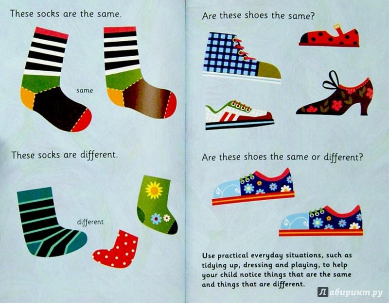 Иллюстрация 1 из 19 для Big and Little   Лабиринт - книги. Источник: Лабиринт