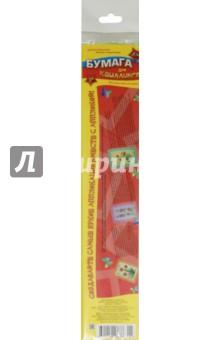 Бумага для квиллинга (320 штук, 8 цветов, 3 мм) (С1874-01) АппликА