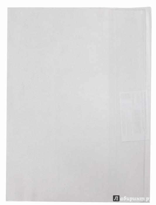 """Иллюстрация 1 из 2 для Обложка для учебника """"Петерсон"""" (267х415 мм) (15.33)   Лабиринт - канцтовы. Источник: Лабиринт"""