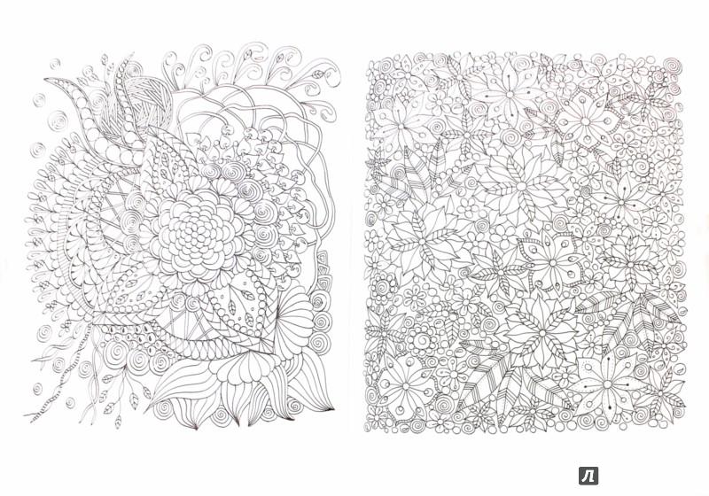 Иллюстрация 1 из 12 для Дзен-Дудлинг. Завораживающие сады | Лабиринт - книги. Источник: Лабиринт